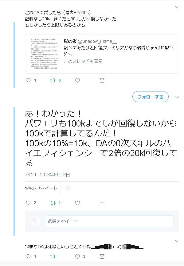 DA_2018092101103227a.jpg