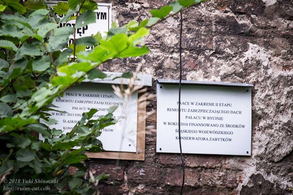 2015年と2016年の2度に渡り屋根の修復が国により行なわれたことをポーランド語で告示している看板