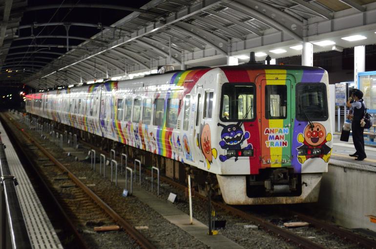 9/16-20 2018夏・四国グリーン紀行のたび その7(松山→高松) アンパンマン列車で高松へ