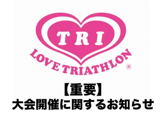 lovetranews.jpg