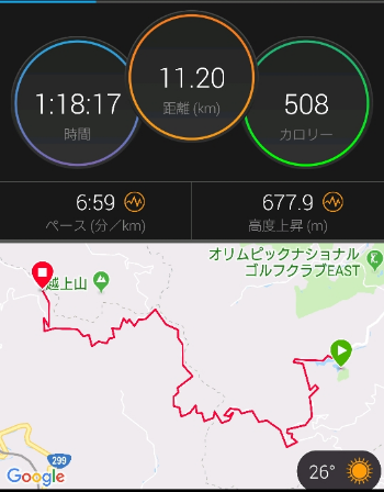 okumu201809-1.png