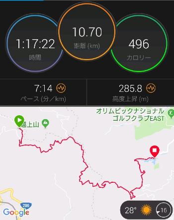 okumu201809-2.png