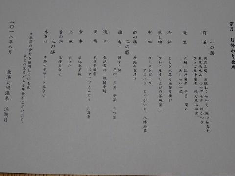 DSC06984 (640x480)