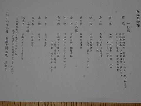 DSC06986 (640x480)