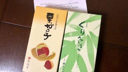 鈴木_2018