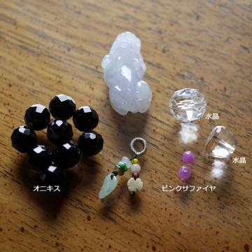 色白ピーショー (3)