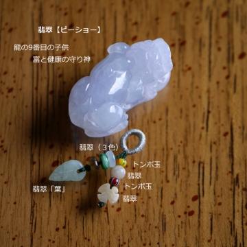 色白ピーショー (4)