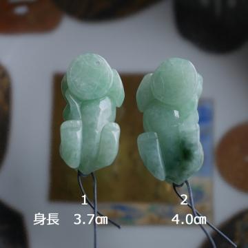 1&2 (2)