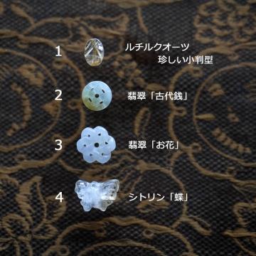 フリンジの修理 (3)
