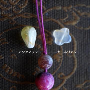追加の石 (4)