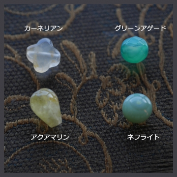 追加の石 (6)
