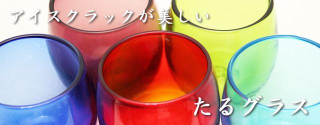 アイスクラックの入った樽形グラス5個ギフトセット