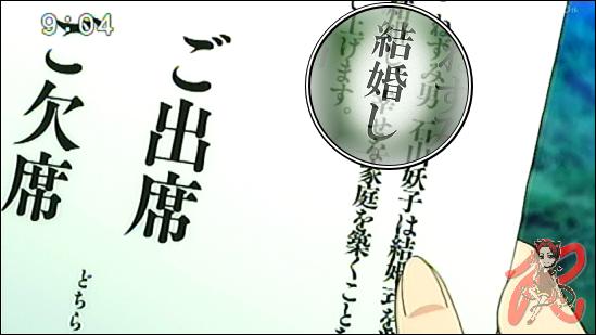 s-鬼太郎6期24話_000001_
