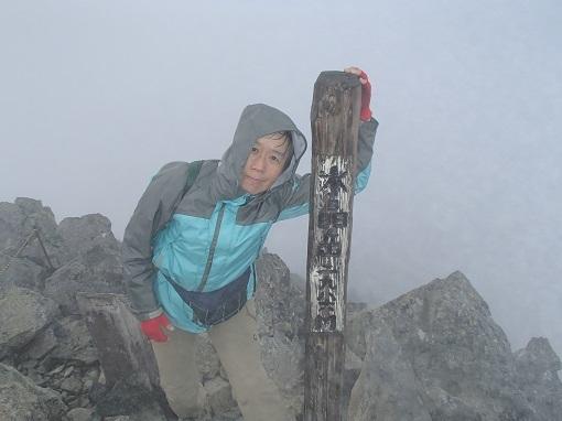 水晶岳2986m