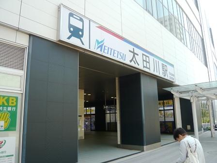 名鉄太田川駅