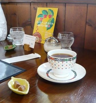 炒りたてや:ブレンドコーヒー1