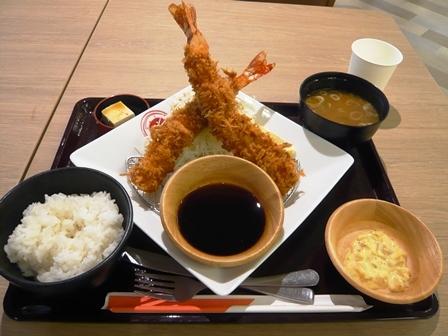 海老吉:海老ふりゃ~定食1