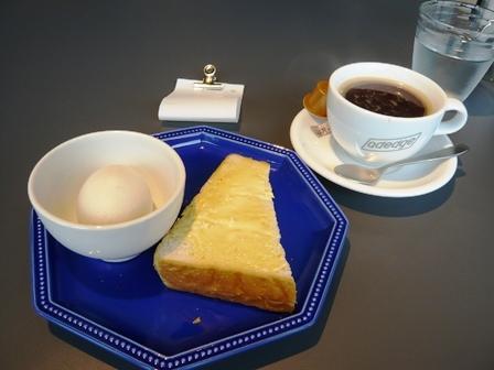 蔦屋書店:ブレンドコーヒー・モーニング1