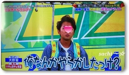 ピンボールランナー☆