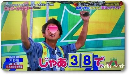 ピンボールランナー2☆
