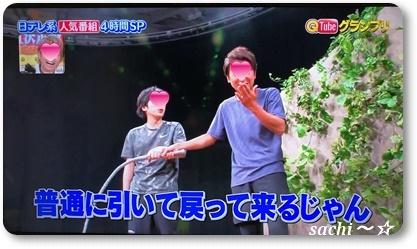 インディサトシ5☆