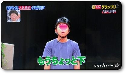 インディサトシ6☆
