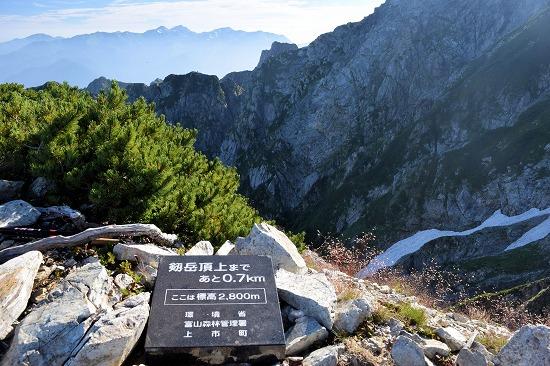 標高2800m