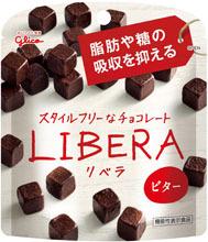 チョコレート生活1