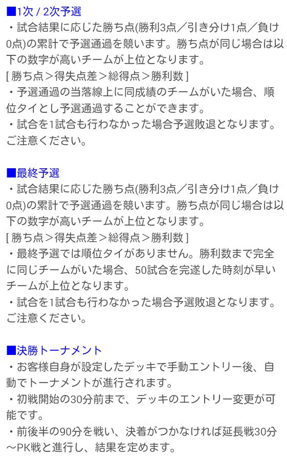 SWCC本大会_2081003_06