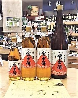20180820富士酢