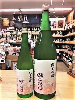 20180910右衛門秋桜
