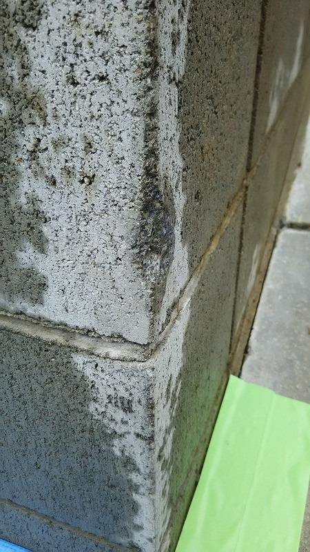 ブロック塀こすりキズ補修