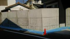 コンクリート塀の撥水コーティング