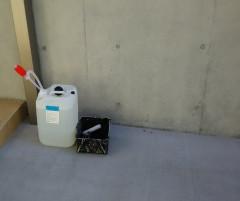 コンクリート撥水コーティング (1)
