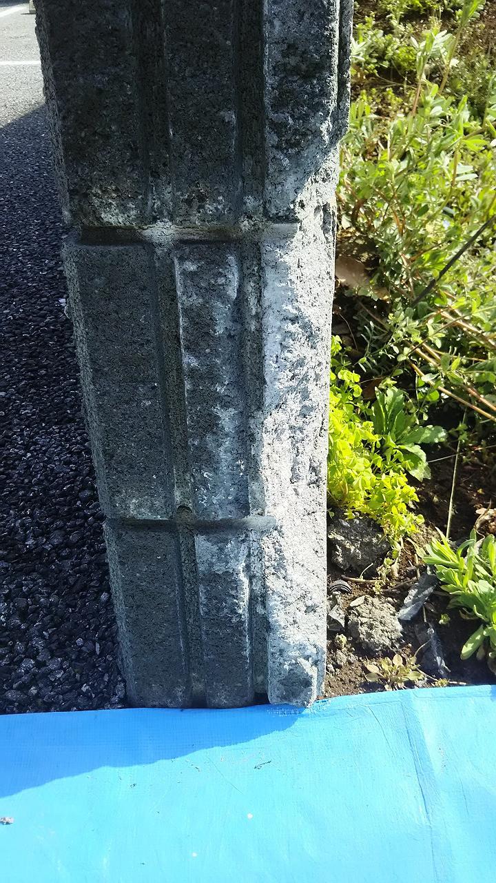 ブロック塀破損補修美装