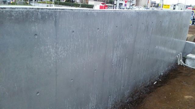 コンクリートの見た目の問題を解決する、