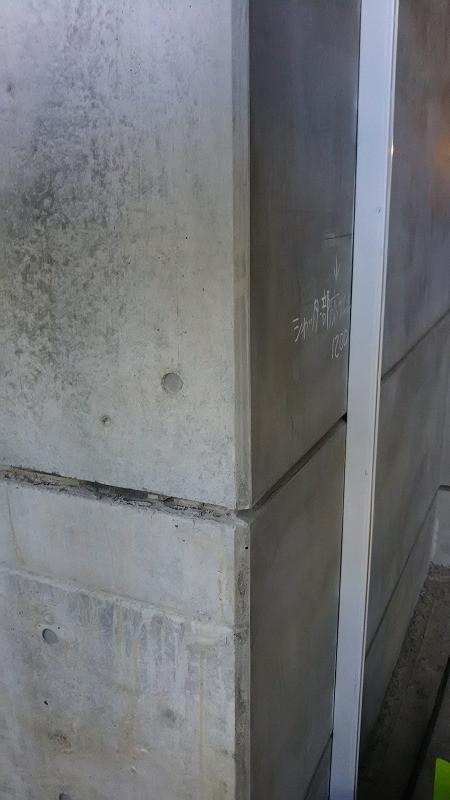 打ち放し建築現場のジャンカ・気泡補修、美装仕上げ