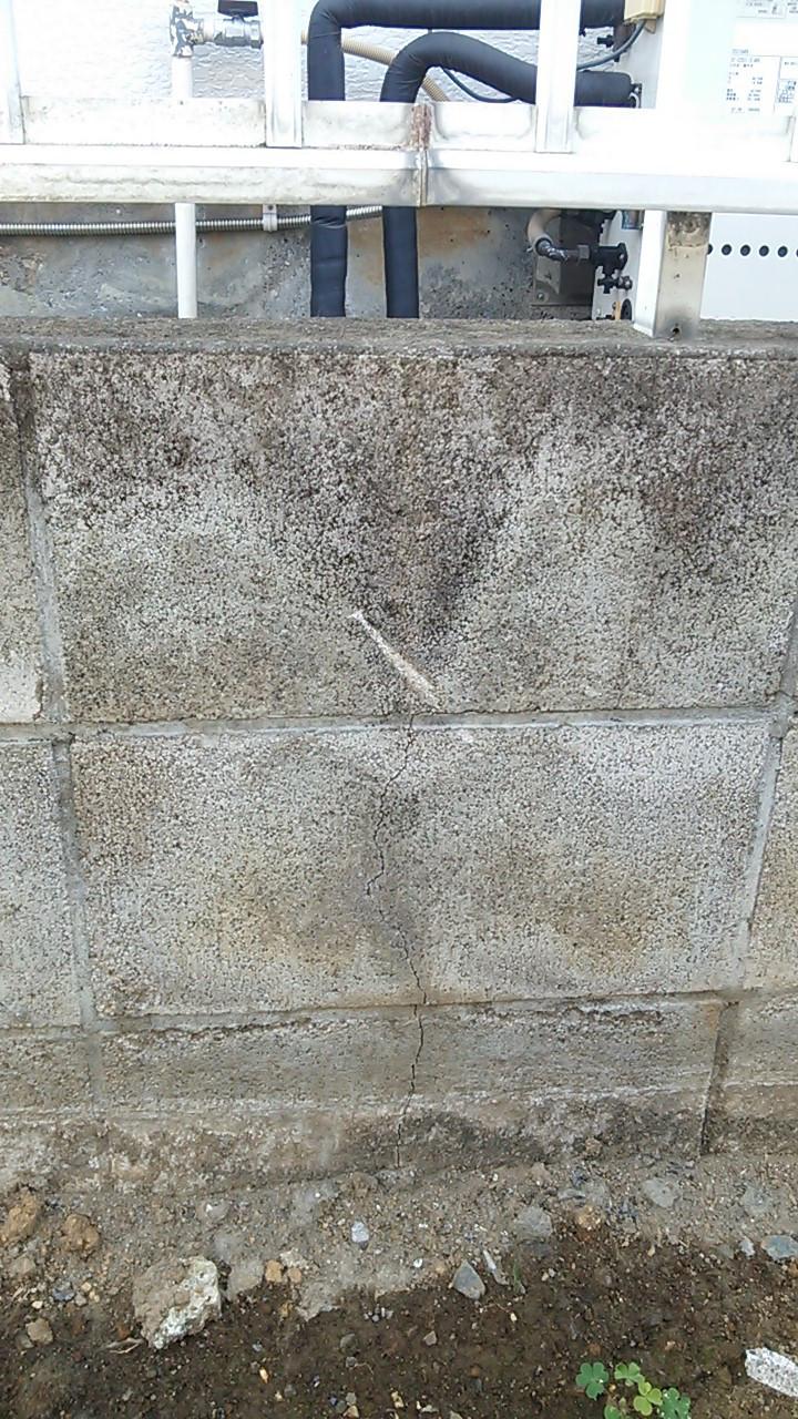 ブロック塀のこすりキズ修理・美装