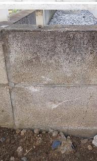 ブロック塀のこすりキズ修理・補修