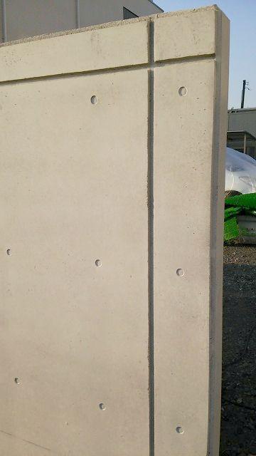 外構RC壁のコールドジョイント補修美装