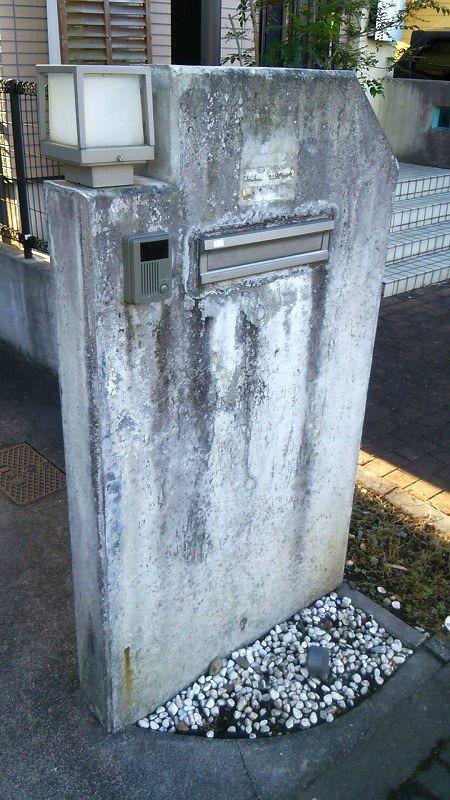 劣化で黒ずんだコンクリ門壁を綺麗に塗装撥水コーティング仕上げ