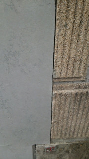 割れたRC塀の補修美装