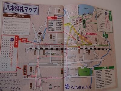 2018だんじり祭り03
