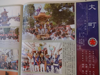 2018だんじり祭り05