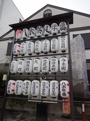 2018だんじり祭り06