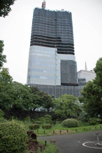 New Building Tokyo