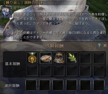 kuro0102.jpg
