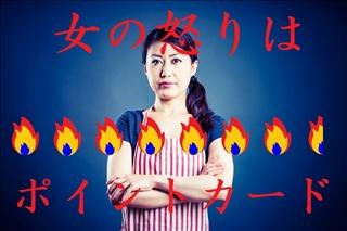 2018-08-25 熟年離婚2_0.jpg