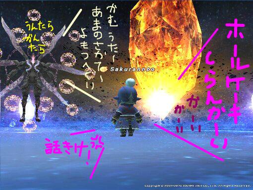 snap_sakuramotiko75_20189024133.jpg