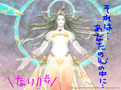 snap_sakuramotiko75_20189024643.jpg